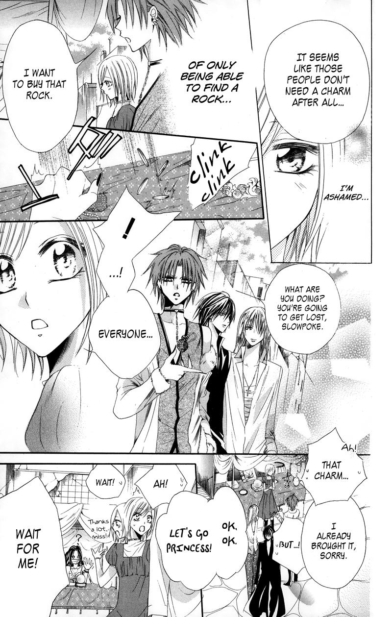 Himegimi to Sanbiki no Kemono – Chapter 03