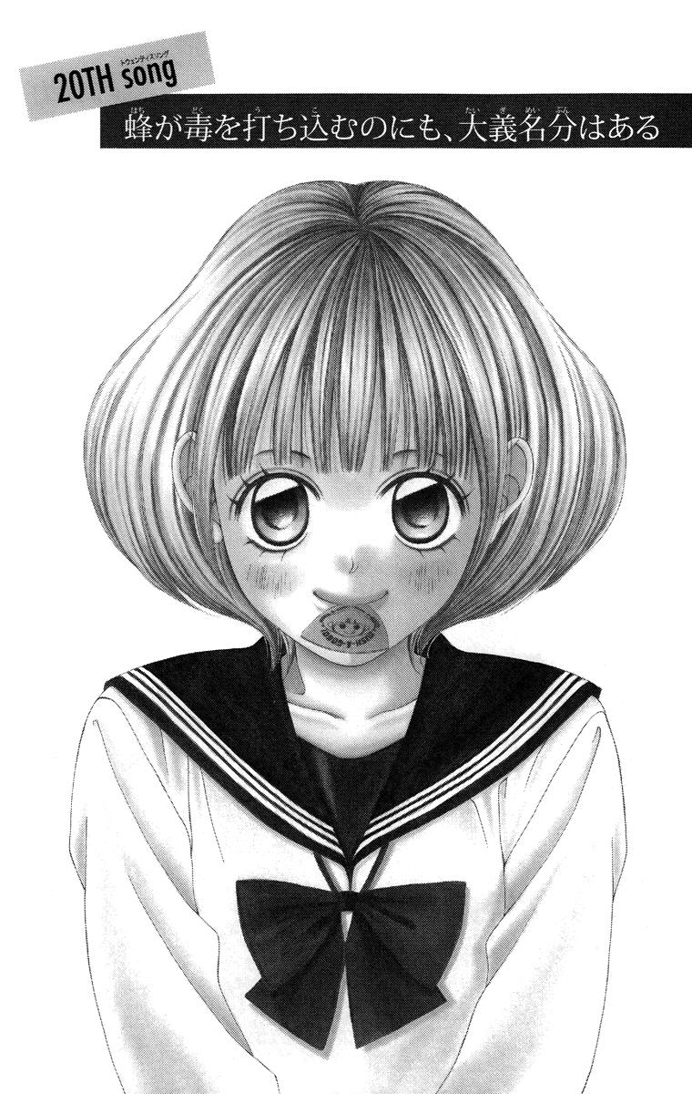 Kanojo wa Uso wo Aishisugiteru – Chapter 20
