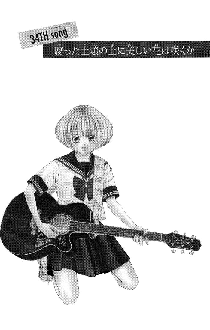 Kanojo wa Uso wo Aishisugiteru – Chapter 34