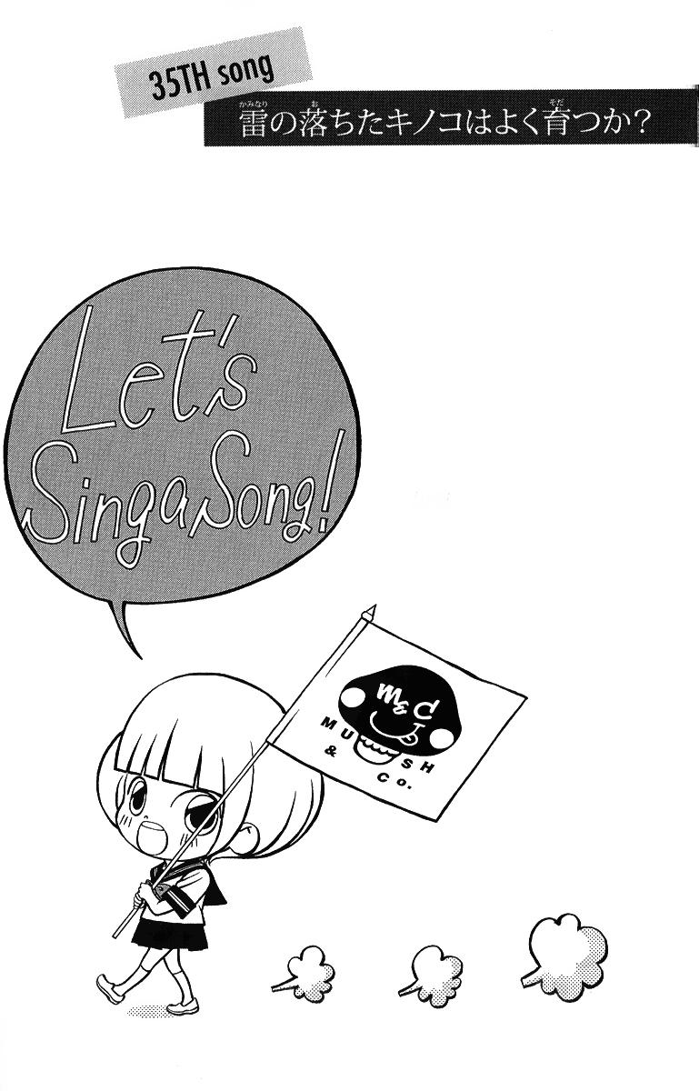 Kanojo wa Uso wo Aishisugiteru – Chapter 35