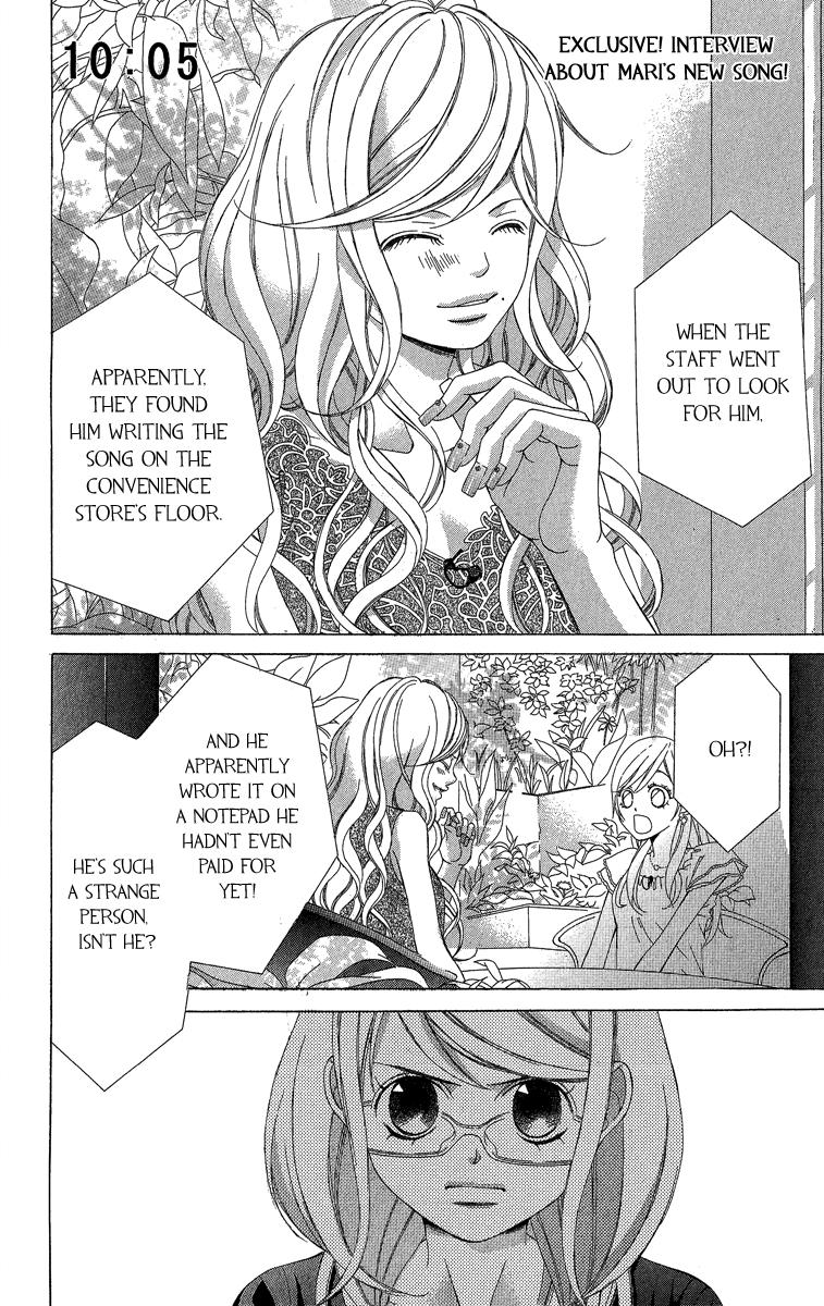 Kanojo wa Uso wo Aishisugiteru – Chapter 36