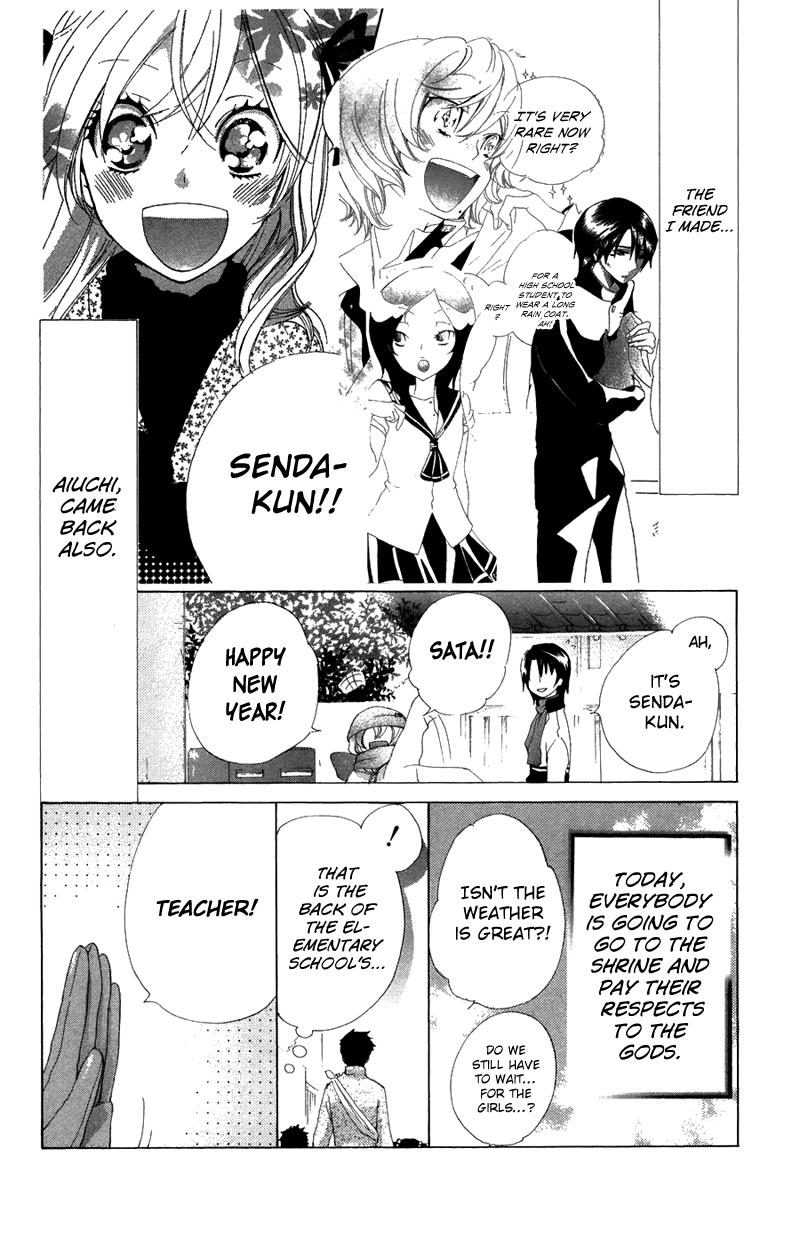 Keppeki Shounen Kanzen Soubi – Episode 06
