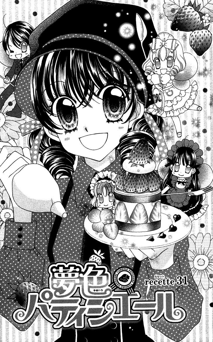 Yumeiro Patissiere – Recette 31
