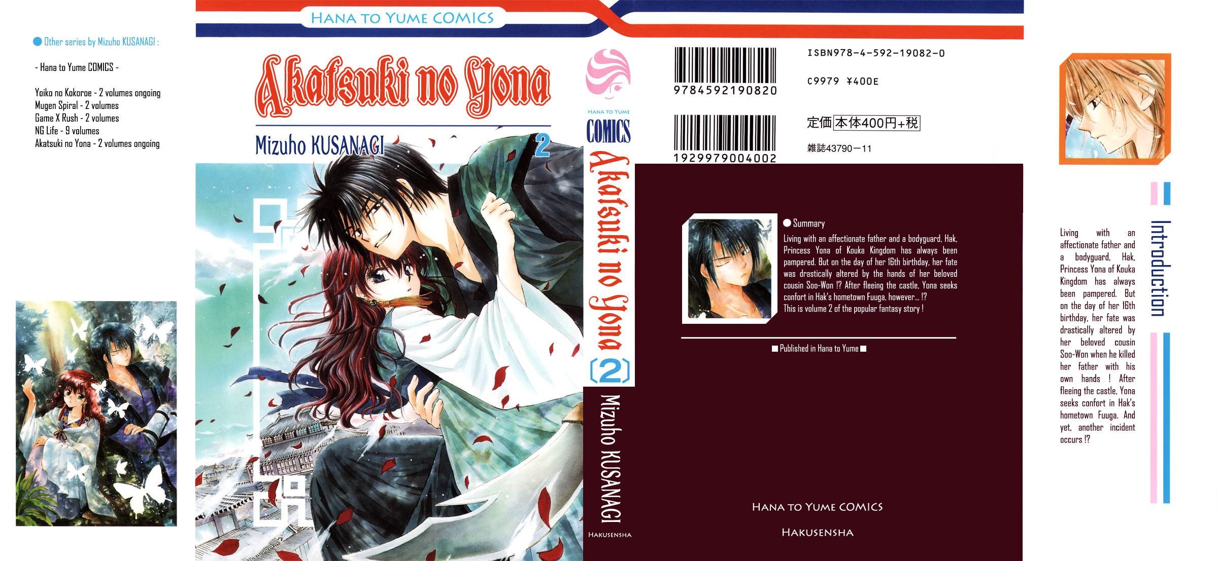 Akatsuki no Yona – 006_ The Wind Tribe