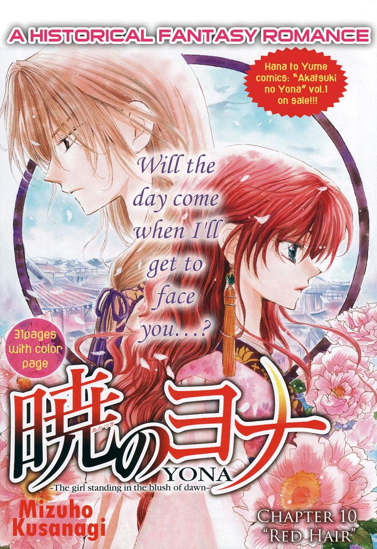 Akatsuki no Yona – 010_ Red Hair