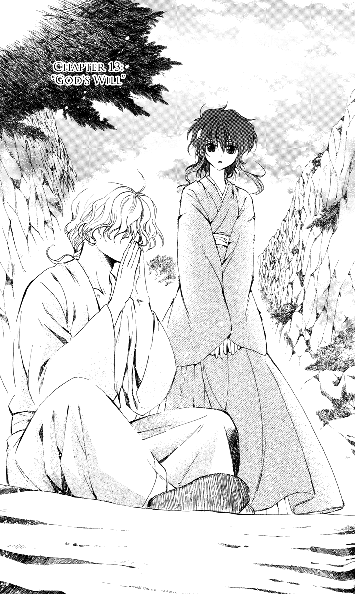 Akatsuki no Yona – 013_ God's Will