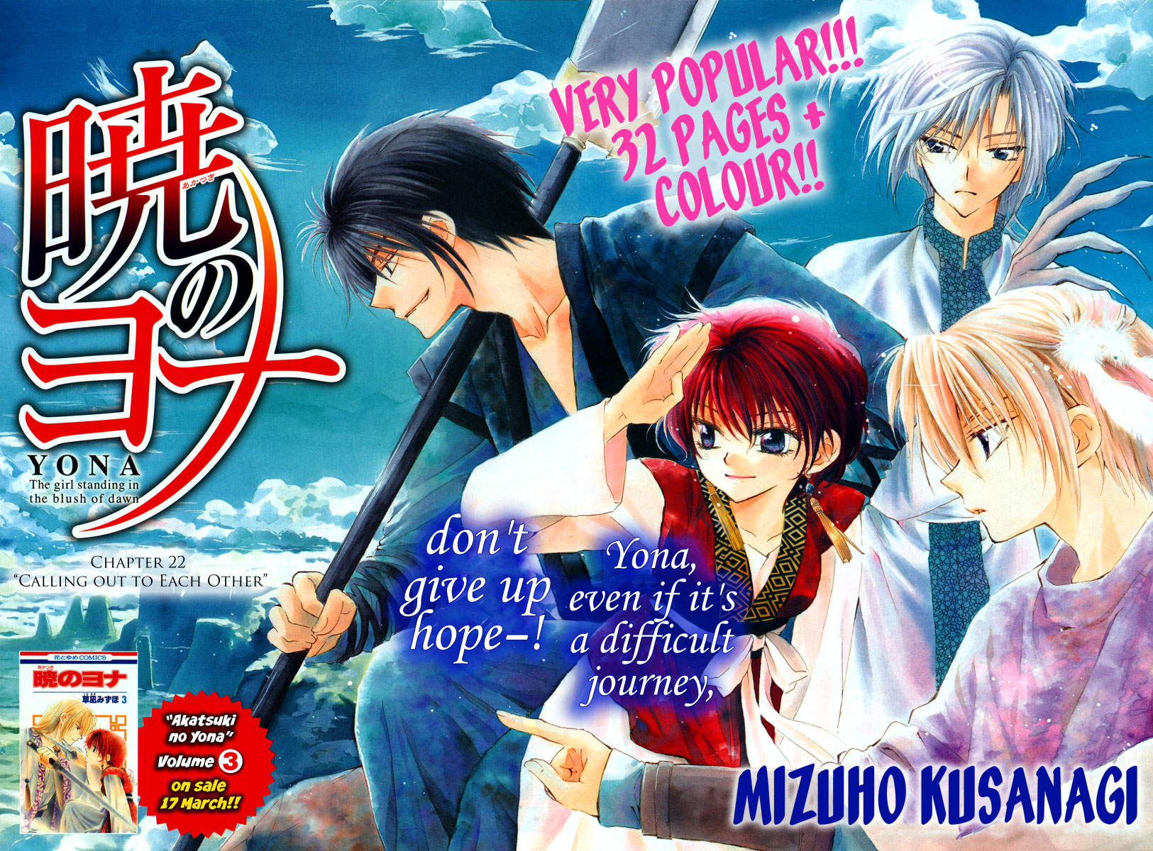 Akatsuki no Yona – 022_ Calling Out to Each Other