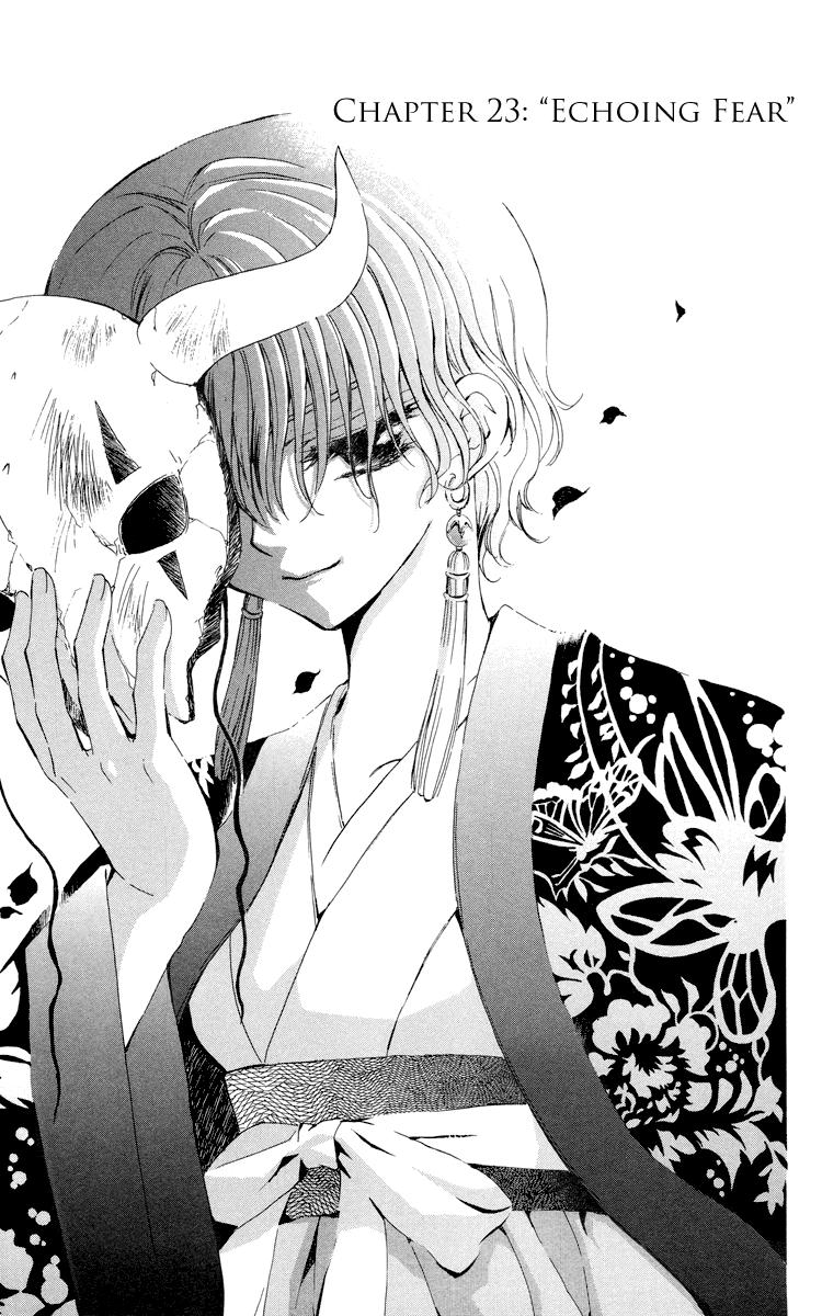 Akatsuki no Yona – 023_ Echoing Fear