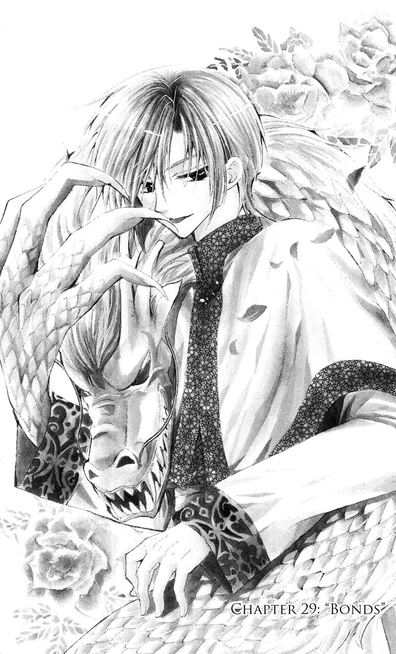 Akatsuki no Yona – 029_ Bonds