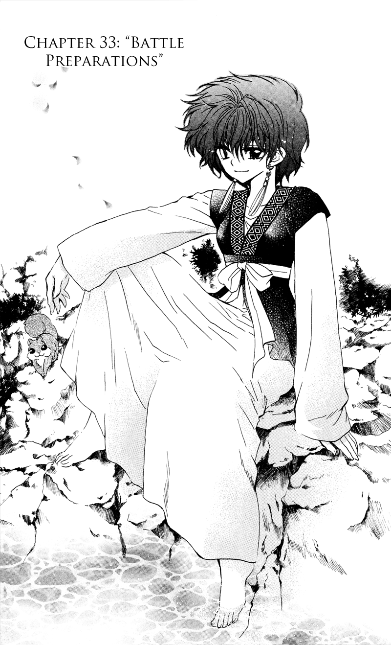 Akatsuki no Yona – 033_ Battle Preparations