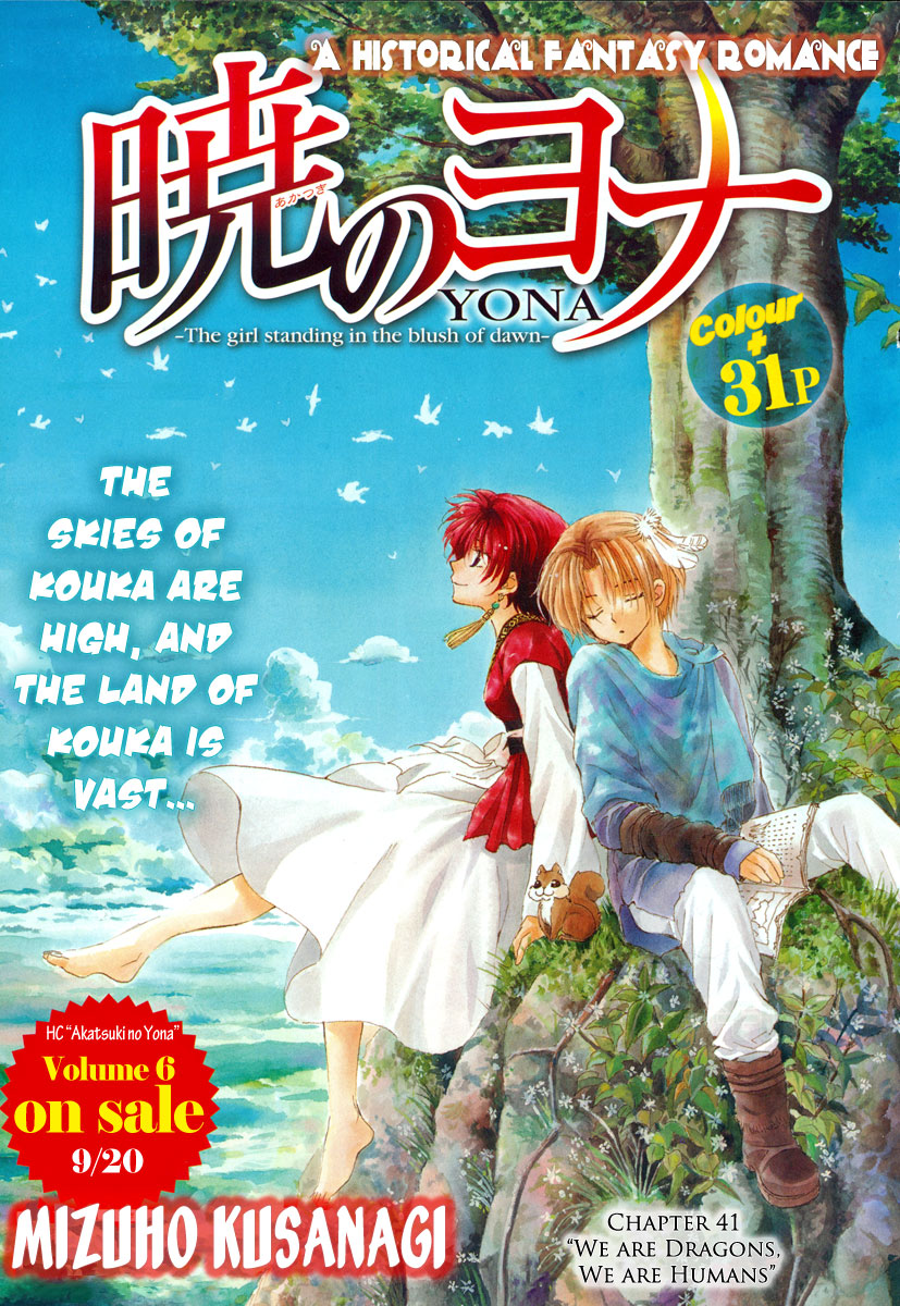 Akatsuki no Yona – 041_ We are Dragons, We are Humans
