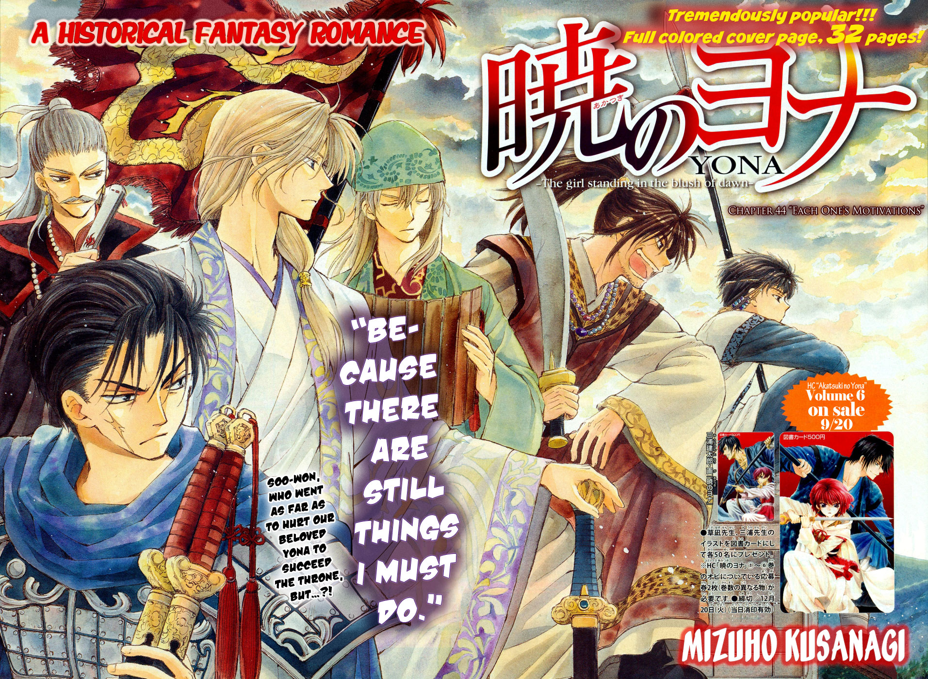 Akatsuki no Yona – 044_ Each One's Motivations