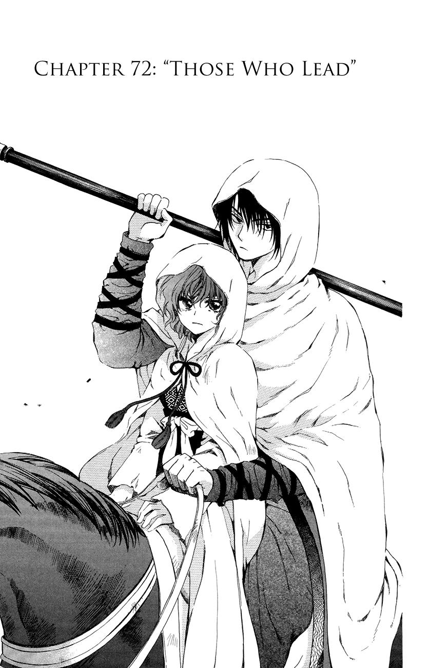 Akatsuki no Yona – 072_ Those Who Lead