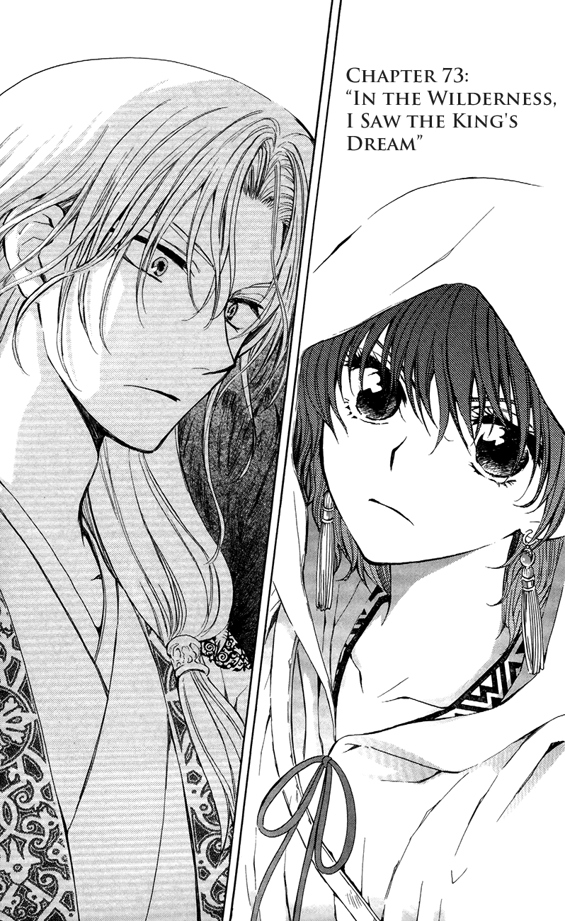 Akatsuki no Yona – 073_ In the Wilderness, I Saw the King's Dream