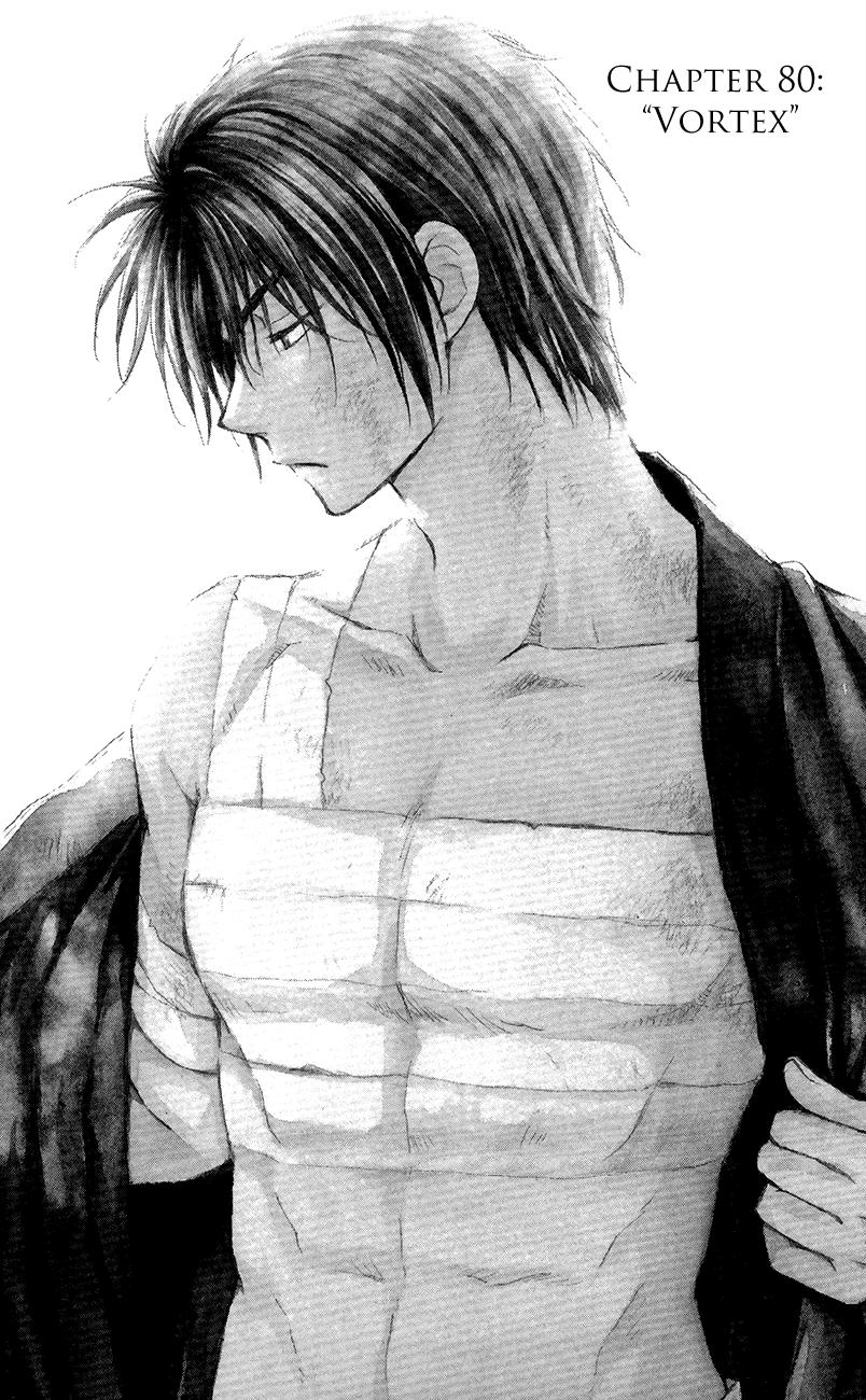 Akatsuki no Yona – 080_ Vortex