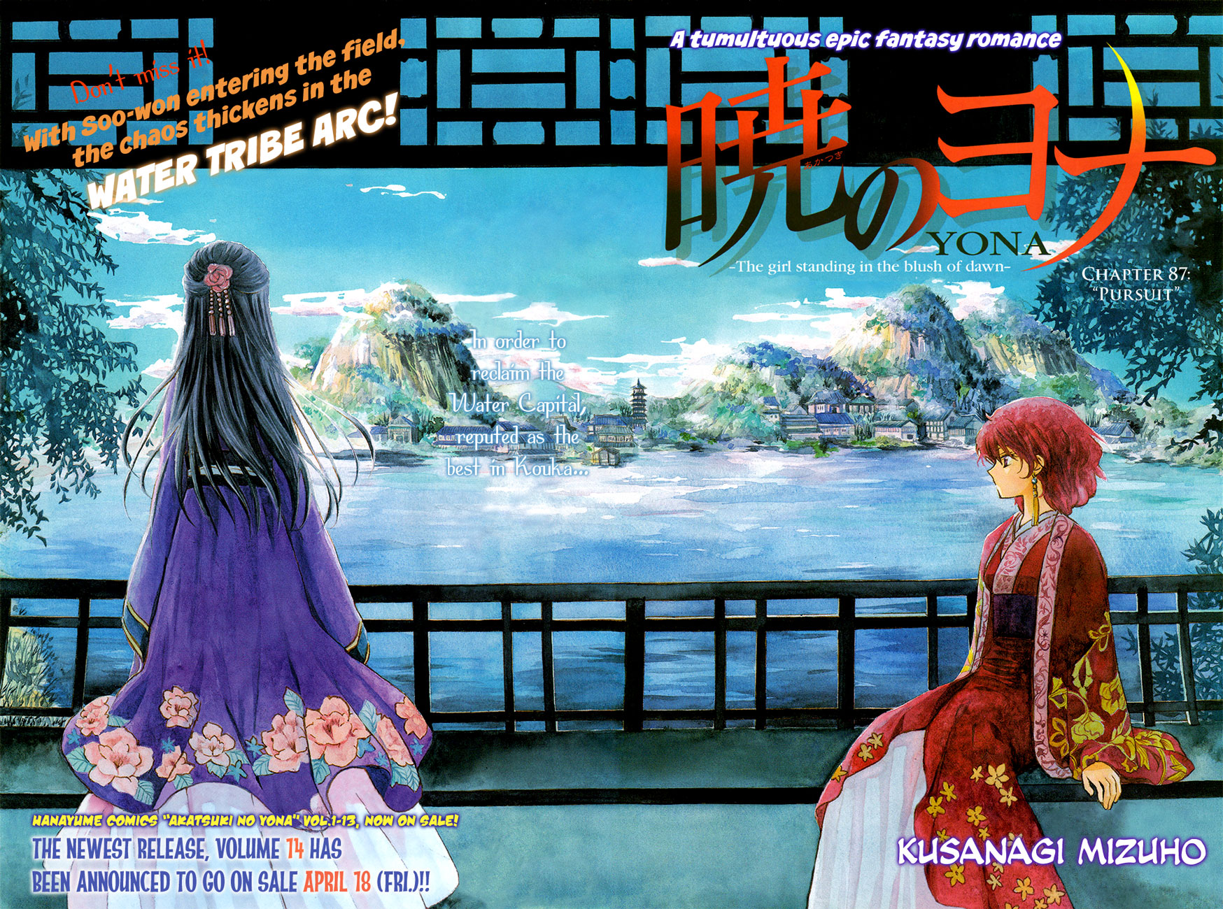 Akatsuki no Yona – 087_ Pursuit