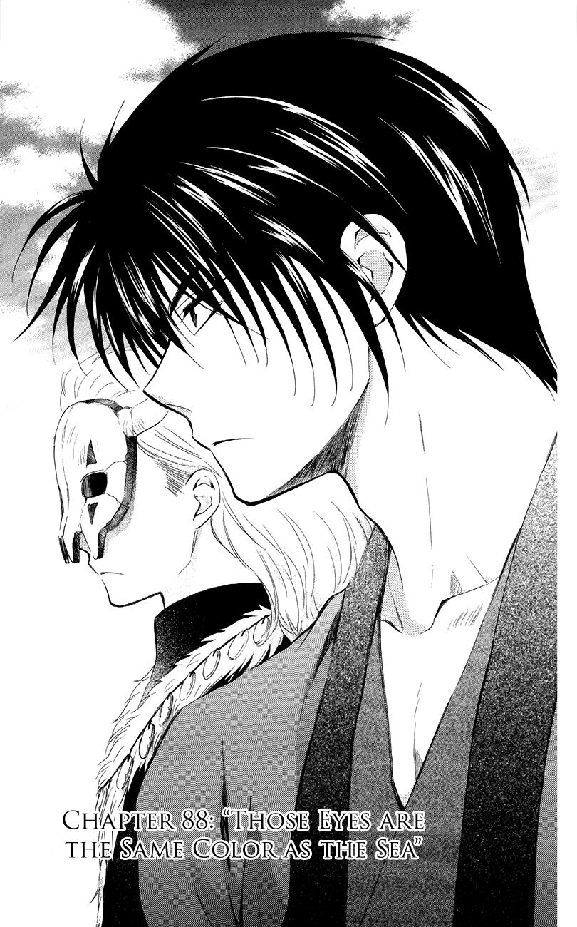 Akatsuki no Yona – 088_ Those Eyes are the Same Color as the Sea
