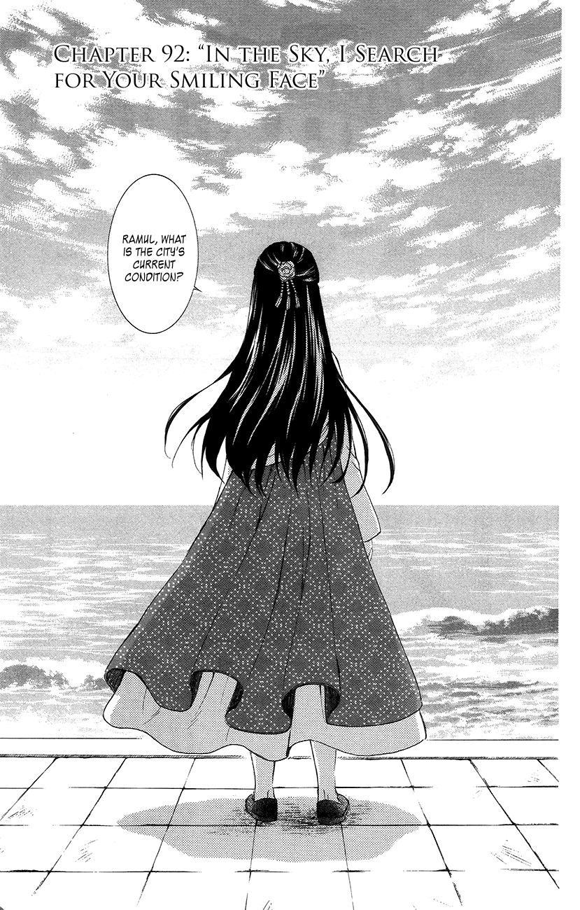 Akatsuki no Yona – 092_ In the Sky, I Search for Your Smiling Face