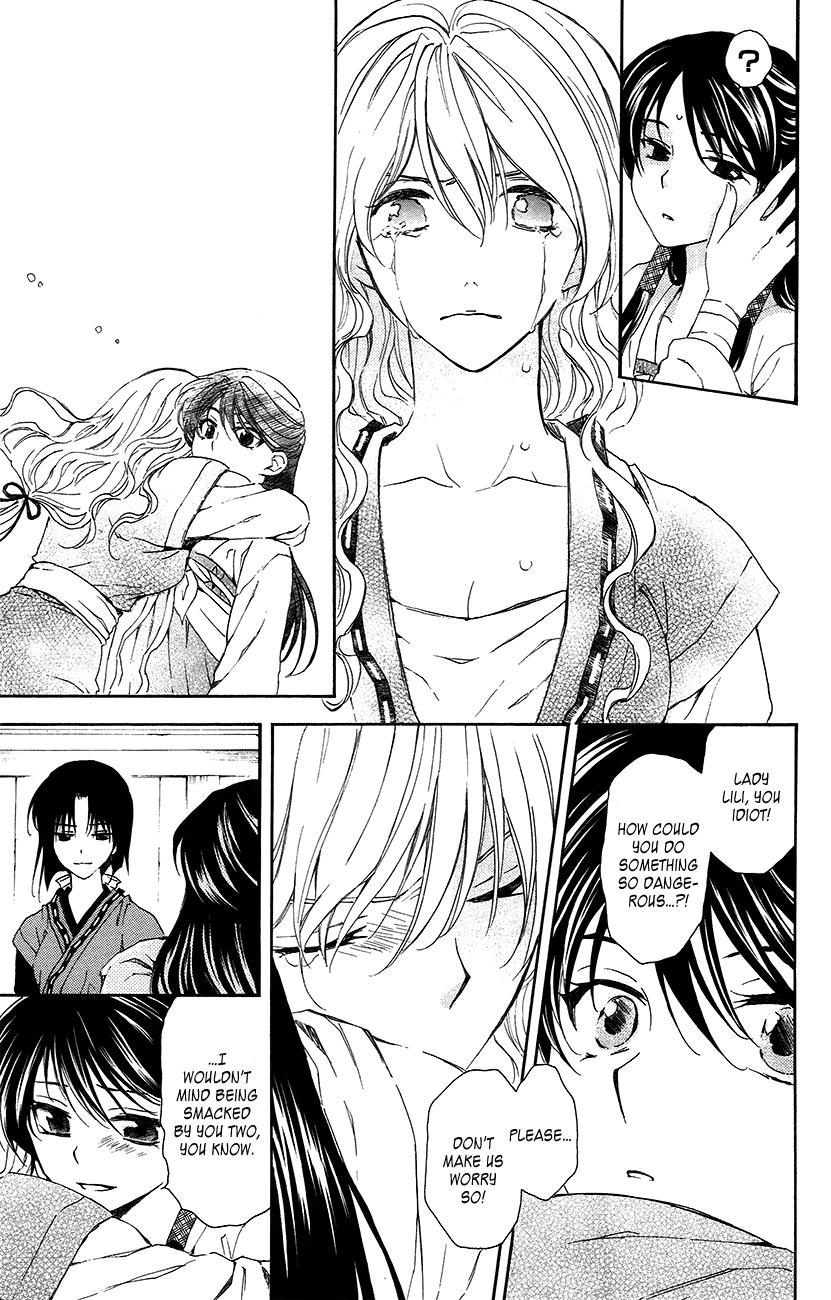 Akatsuki no Yona – 093_ Please Take Care