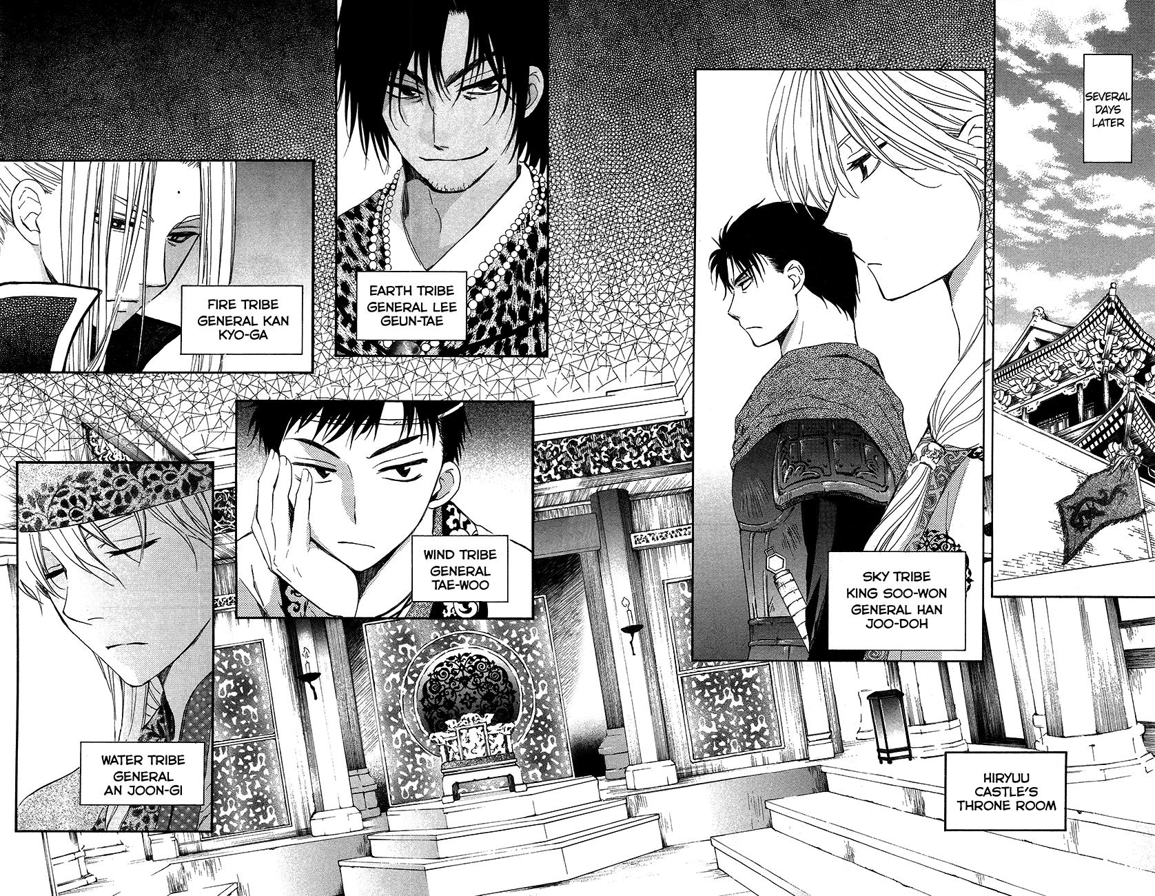 Akatsuki no Yona – 094_ This Era Will Not Stop