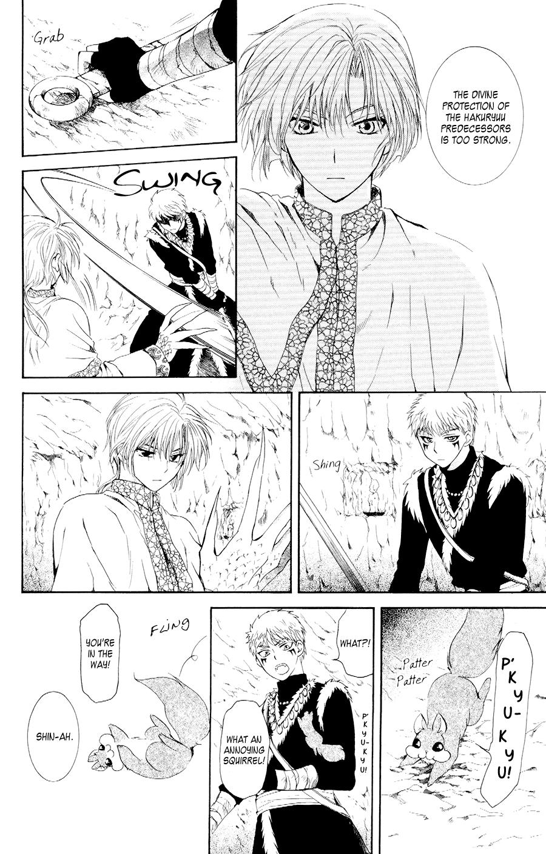 Akatsuki no Yona – 108_ The Forest Lushing Blue, final part