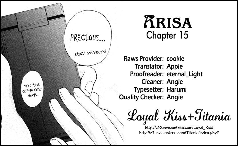 Arisa – 015_ The Last Number