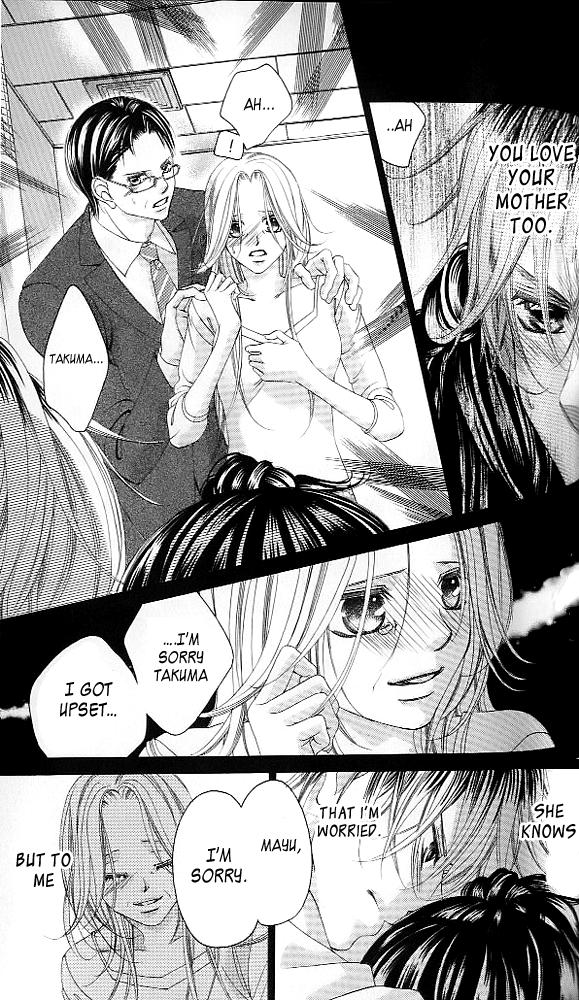 Boku no Hatsukoi Kimi ni Sagasu – 043_ Impossible