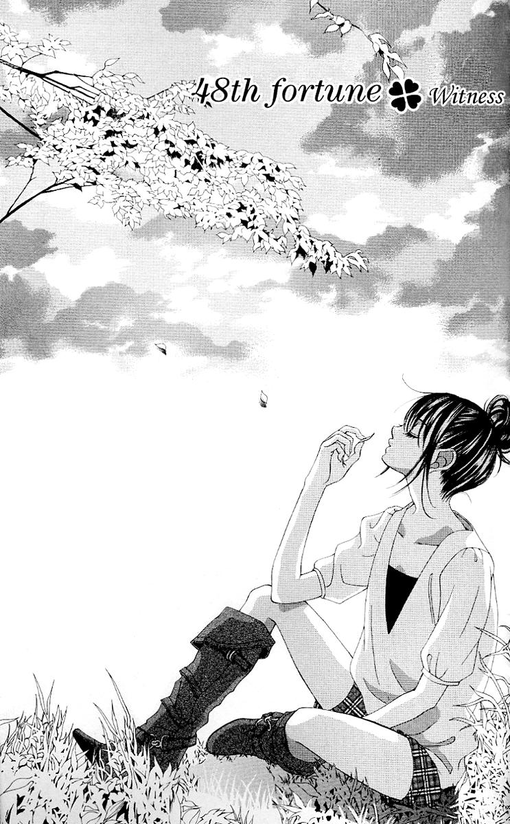 Boku no Hatsukoi Kimi ni Sagasu – 048_ Witness
