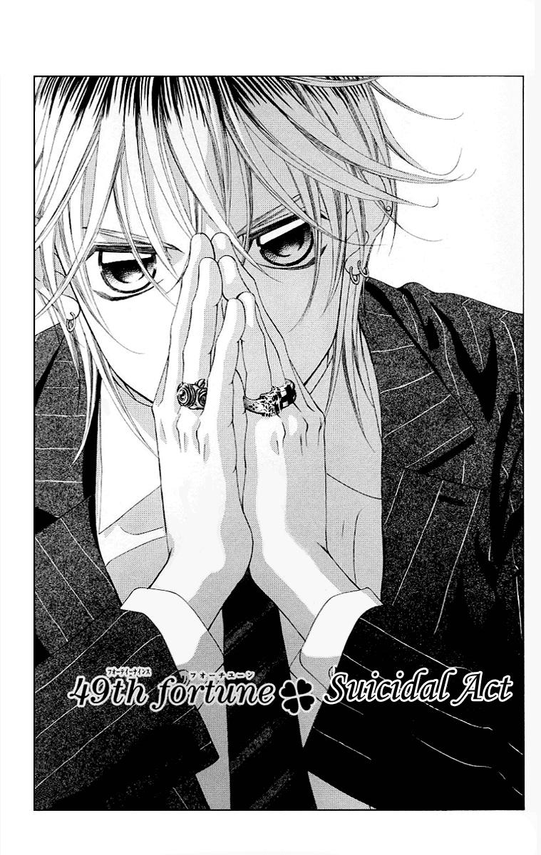 Boku no Hatsukoi Kimi ni Sagasu – 049_ Suicidal Act