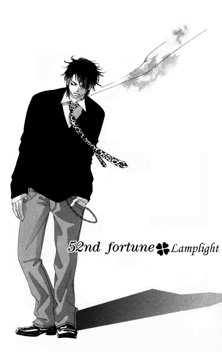Boku no Hatsukoi Kimi ni Sagasu – 052_ Lamplight