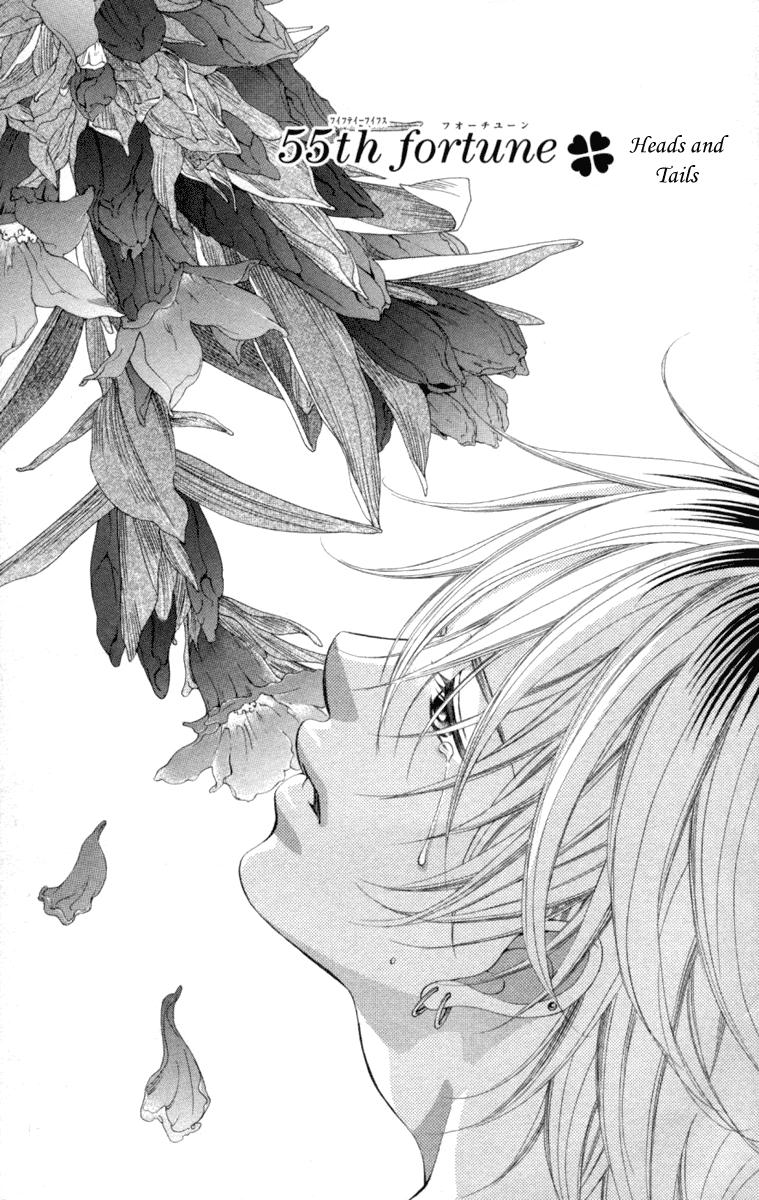 Boku no Hatsukoi Kimi ni Sagasu – 055_ Heads and Tails