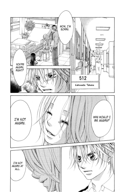 Boku no Hatsukoi Kimi ni Sagasu – 059_ Unpleasant
