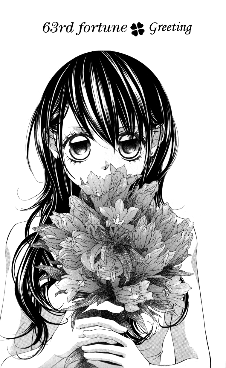 Boku no Hatsukoi Kimi ni Sagasu – 063_ Greeting