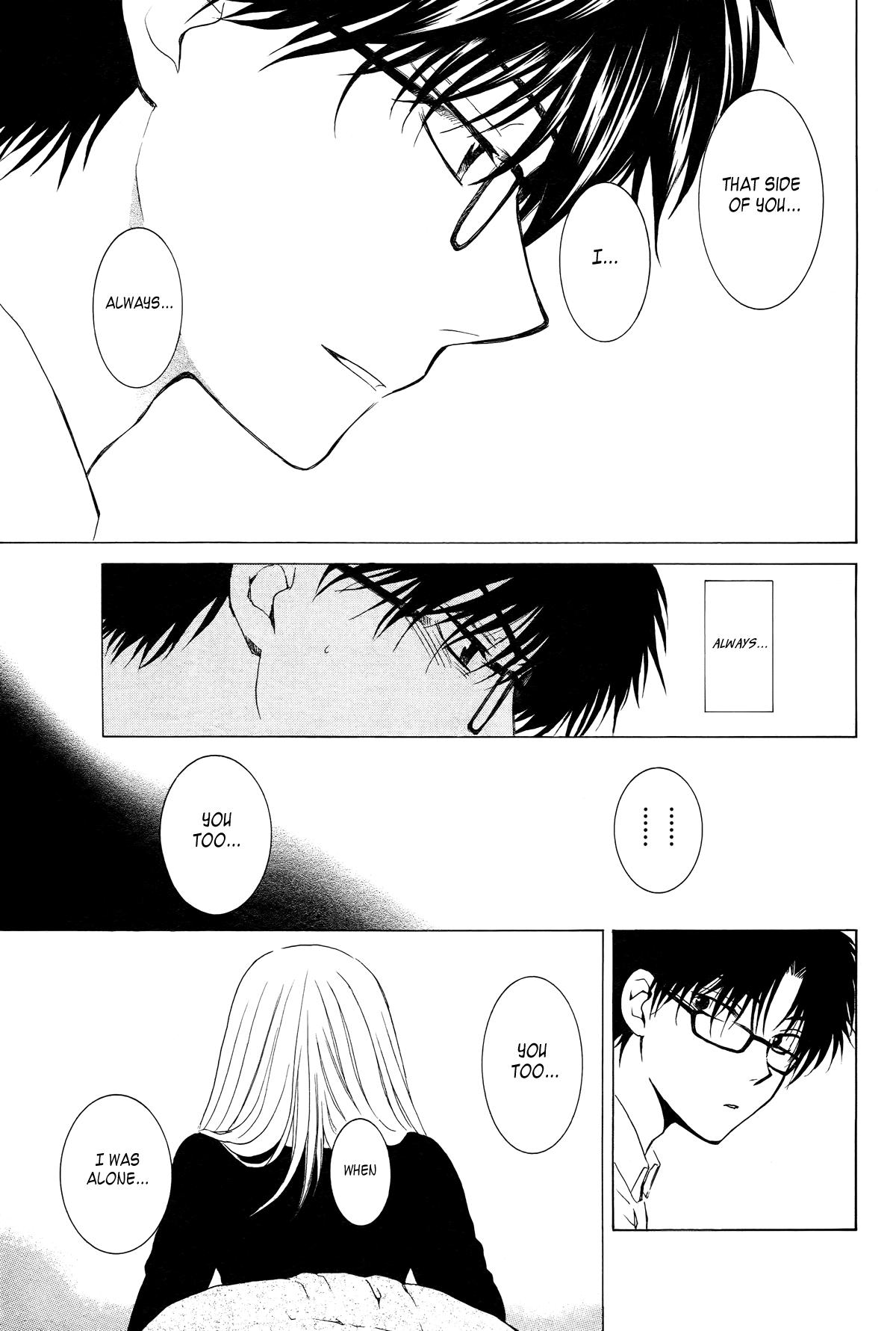 Boku no Kotori-San – Boku no Kotori-San (One-shot)