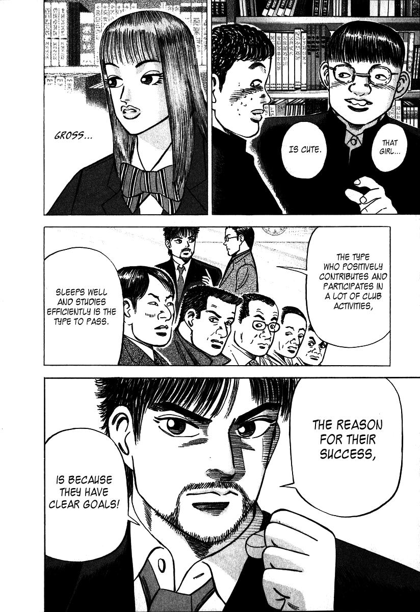 Dragon Zakura – 003_ Special Advanced Class
