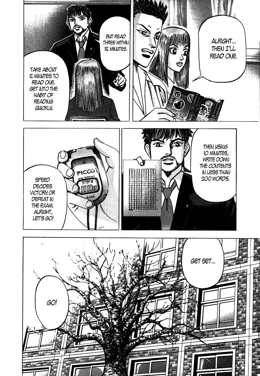 Dragon Zakura – 008_ Capture with Manga