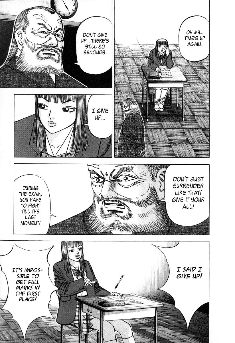 Dragon Zakura – 013_ Paragraph Questions