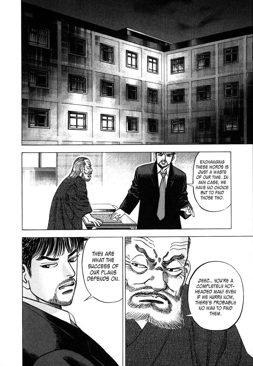 Dragon Zakura – 014_ The Collapse of the Special Advanced Class_!