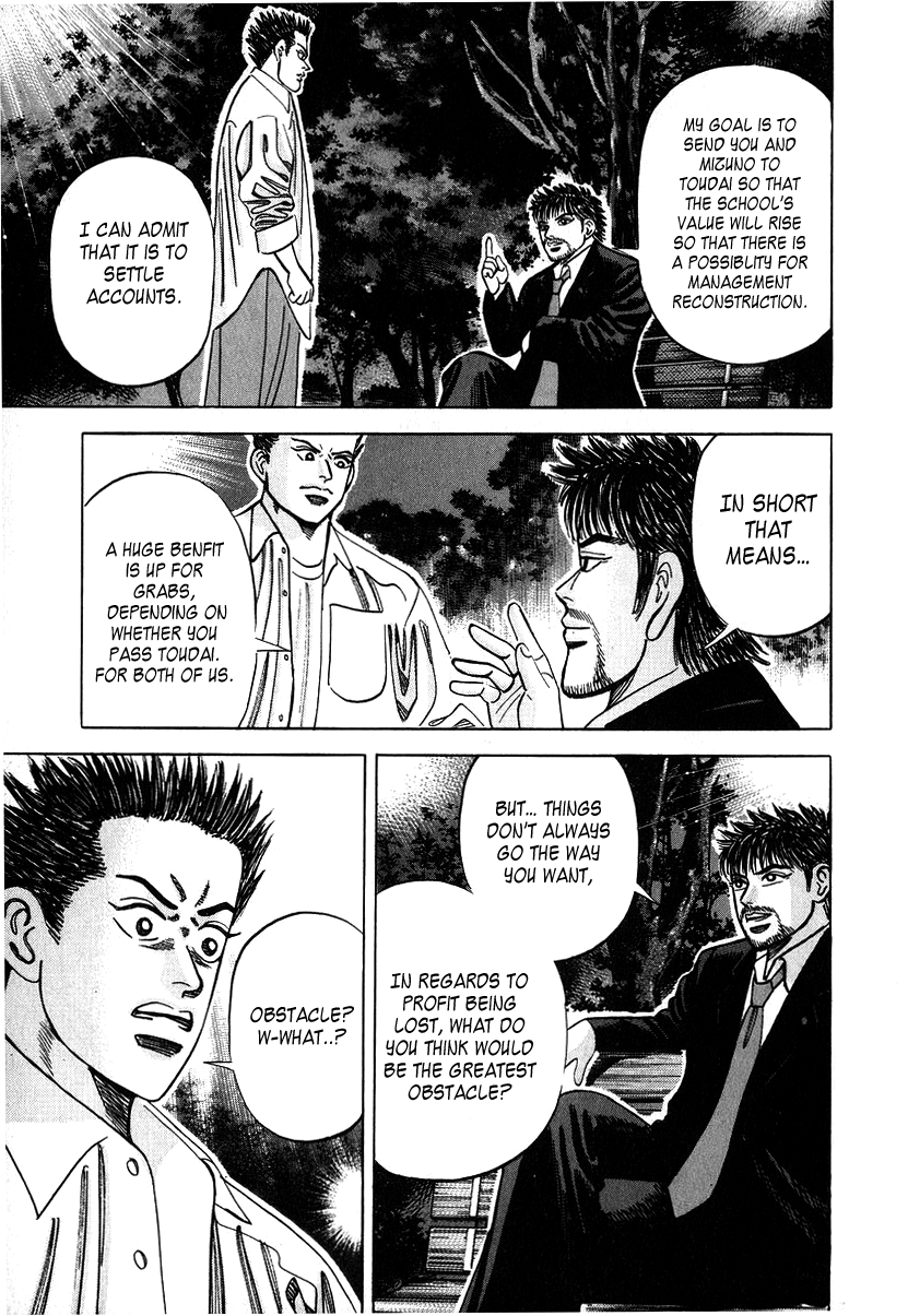 Dragon Zakura – 015_ The Emotions of a Human