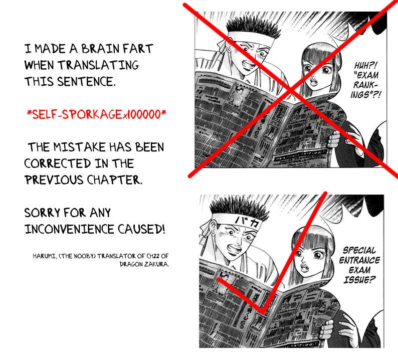 Dragon Zakura – 023_ Read the Toudai Newspaper!