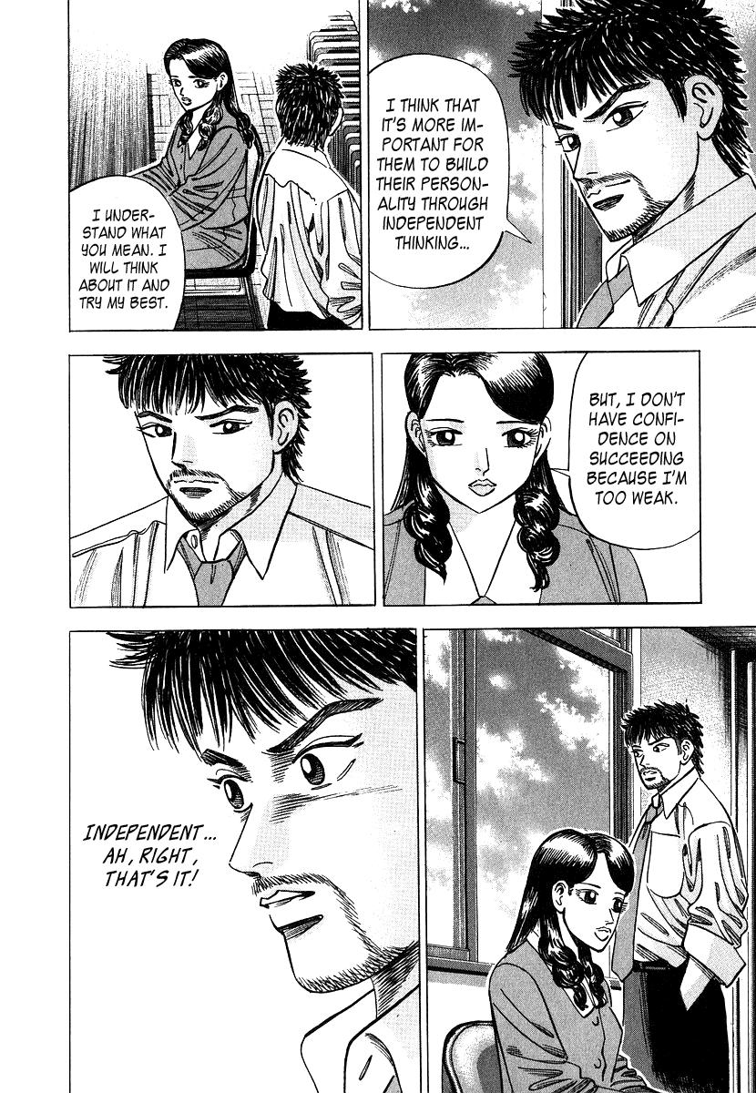 Dragon Zakura – 048_ A Teacher's Heartfelt Words
