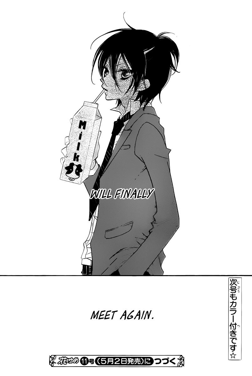 Fukumenkei Noise – 001
