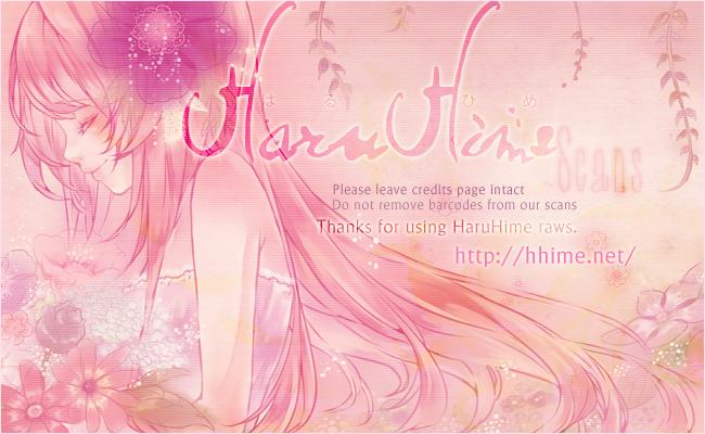 Himegimi to Sanbiki no Kemono – Chapter 02
