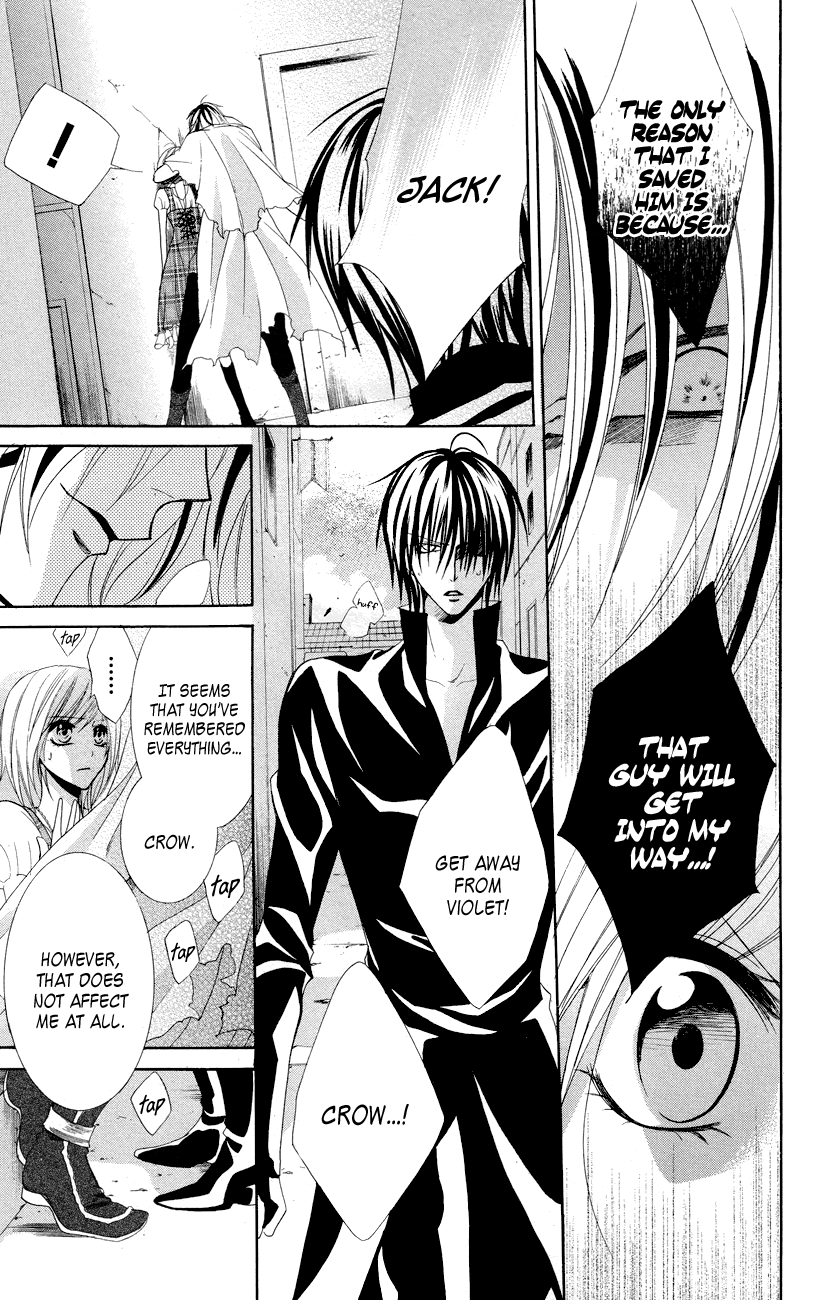 Himegimi to Sanbiki no Kemono – Chapter 10