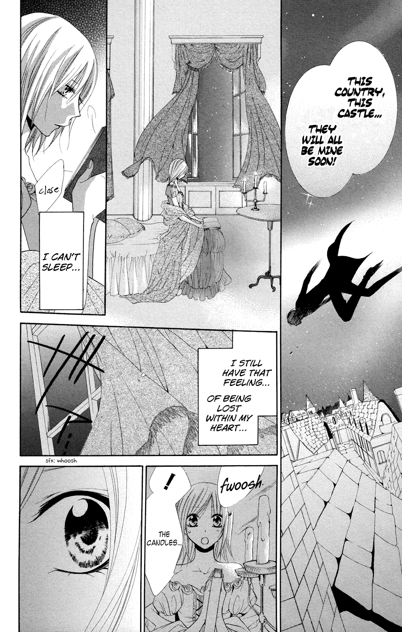 Himegimi to Sanbiki no Kemono – Chapter 12 (End)
