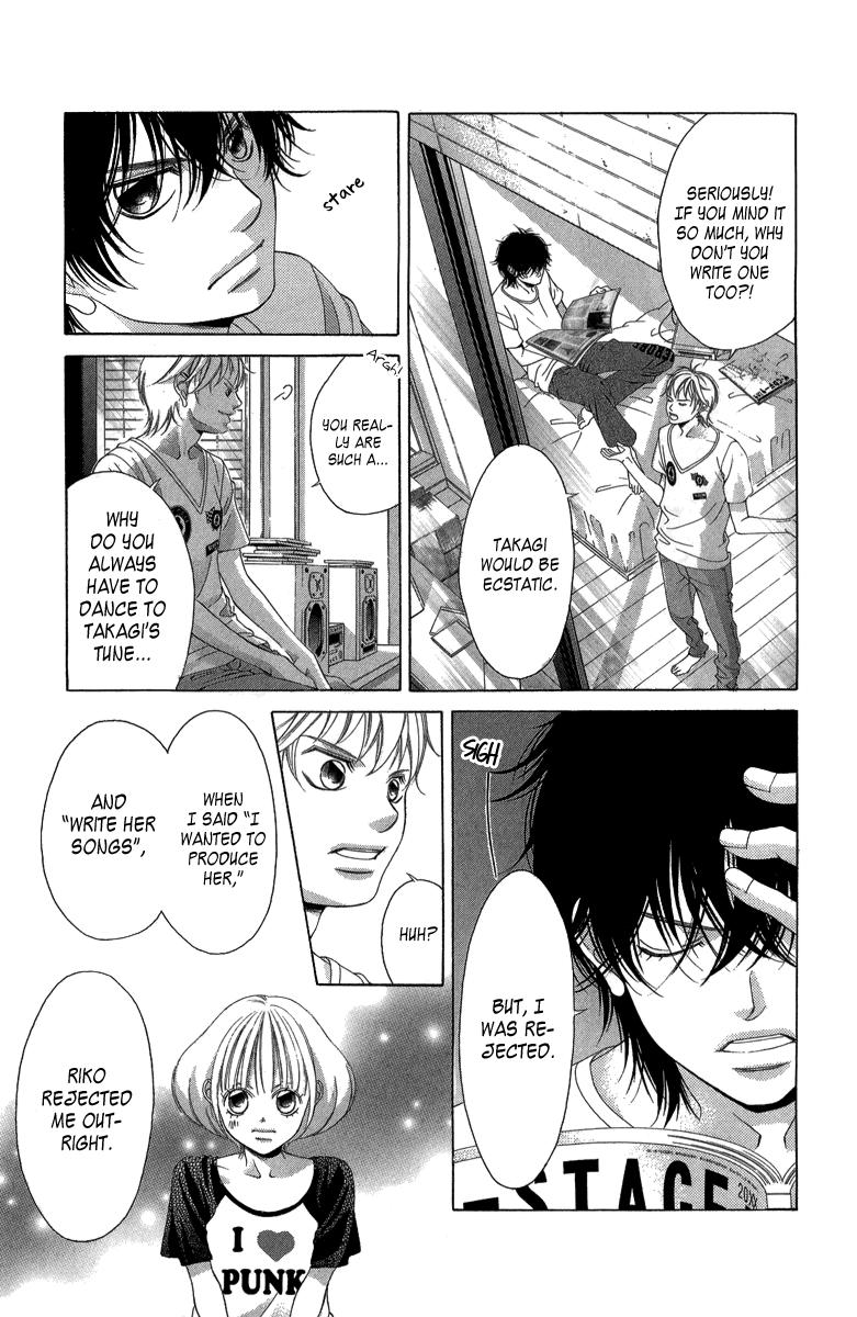 Kanojo wa Uso wo Aishisugiteru – Chapter 21b