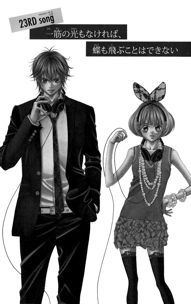 Kanojo wa Uso wo Aishisugiteru – Chapter 23