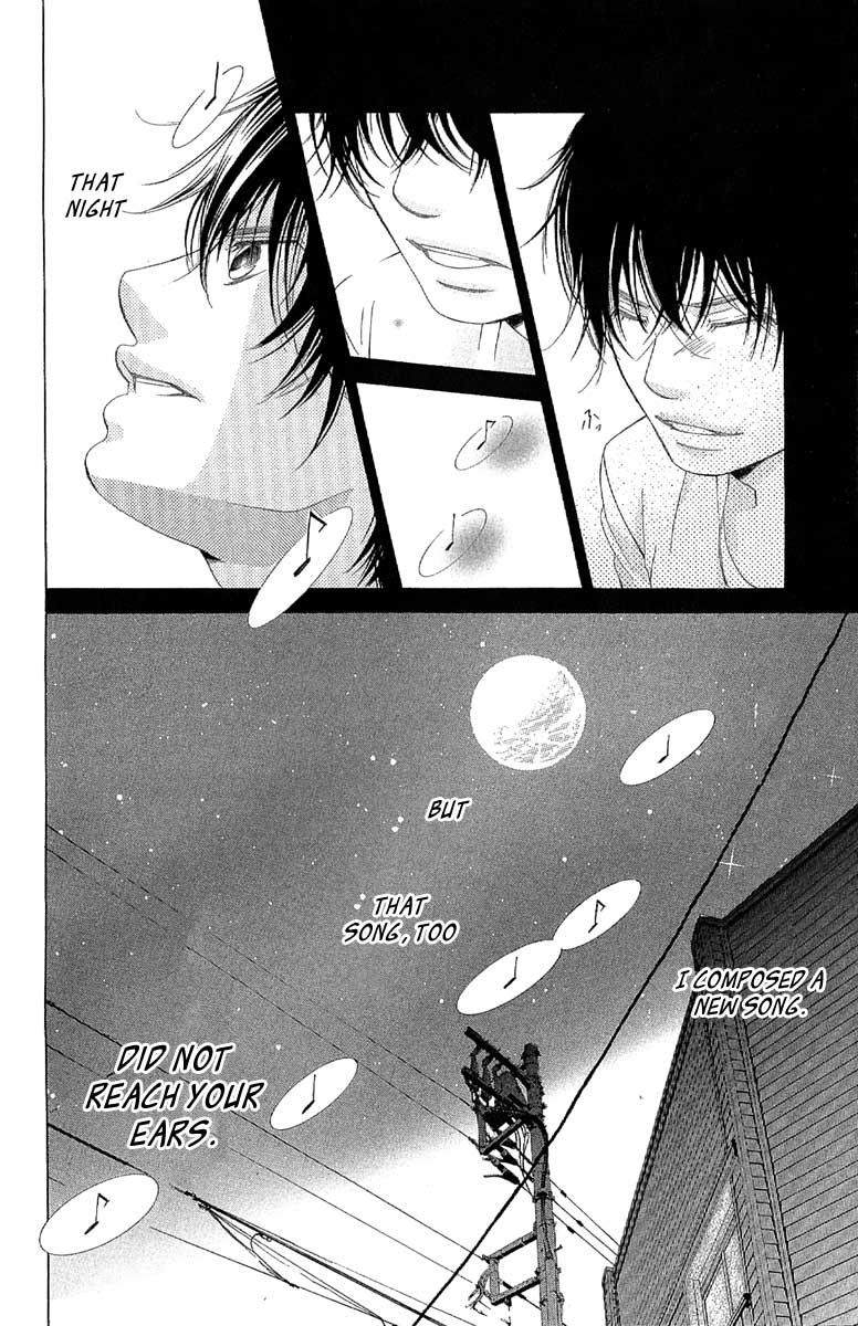 Kanojo wa Uso wo Aishisugiteru – Chapter 27
