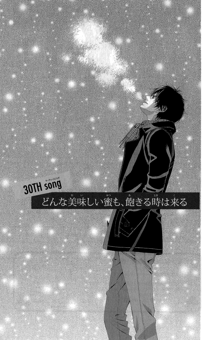 Kanojo wa Uso wo Aishisugiteru – Chapter 30