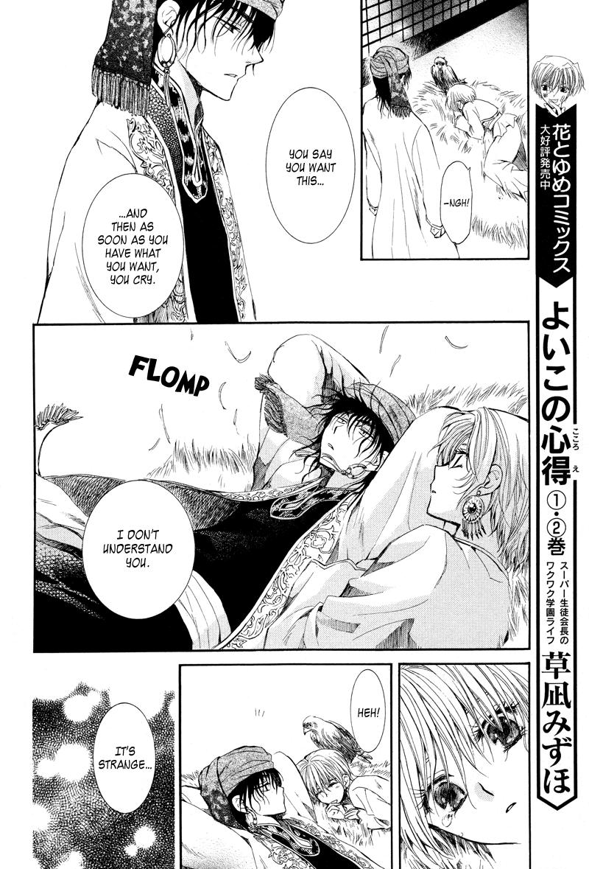 Kuroori-hime to Kawaki no Ou – Kuroori-hime to Kawaki no Ou (One-shot)